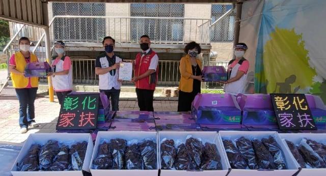 彰化縣救國團認購葡萄贈家扶。(彰化家扶提供)