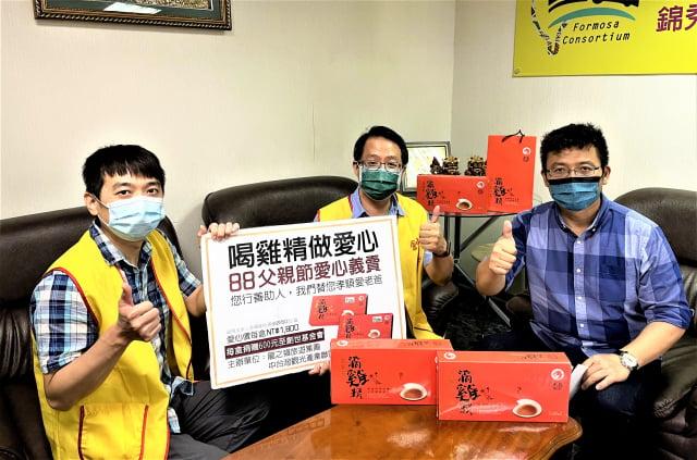龍之嶺旅遊集團結合中臺灣觀光產業聯盟,發起「喝雞精 做愛心」義賣活動。(創世臺中院提供)