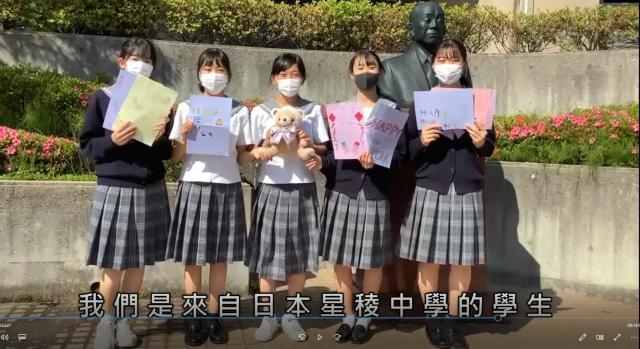 宣信國小近年推動國際交流,與日本星稜中學進行泰迪熊交換計畫,該校師生特拍攝影片,恭喜大家畢業、祝福未來一切順利美好。