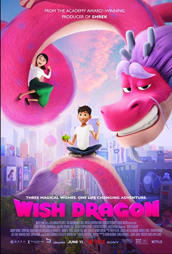 《許願神龍》電影海報。(Netflix提供)