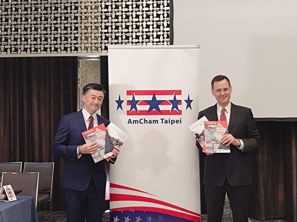 圖為臺灣美國商會2020年6月10日發布《2020臺灣白皮書》。(記者賴意晴/攝影)