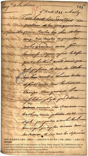 路易十四致康熙的信。(神韻藝術團官網提供)