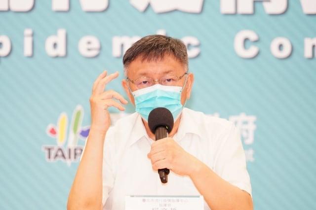 臺北市政府19日召開記者會,公布好心肝診所違規施打疫苗調查報告。(臺北市政府提供)