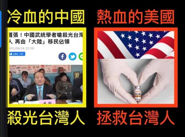 中國武統學者公然主張核戰統一臺灣,前國大代表黃澎孝臉書貼梗圖,諷刺中共冷血。(取自黃澎孝臉書)
