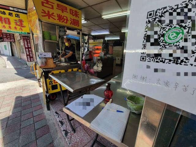政府明令全臺餐廳禁止內用,外食、聚餐等內需瞬間熄火,重擊小吃店日常營運。(中央社)