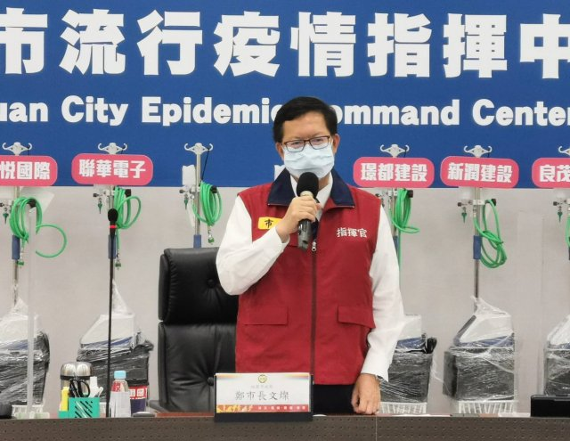 桃園市長鄭文燦表示,國軍桃園總醫院21日深夜完成全院採檢,全部都是陰性。(桃園市府新聞處提供)