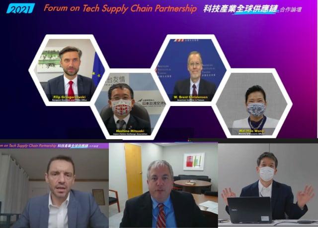 2021科技產業全球供應鏈合作論壇22日登場,歐盟、日本、美國、臺灣等四方代表與專家,共同針對半導體、科技供應鏈韌性舉行討論。(線上會議截圖)