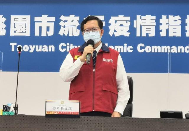 桃園市長鄭文燦指出,做好風險管控三級警戒才有機會調整。(桃園市府新聞處提供)