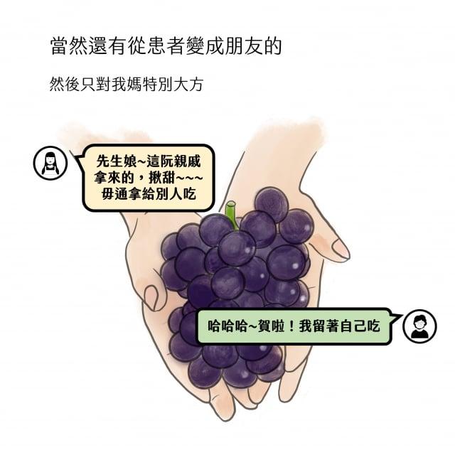包心菜故事5。(中醫四物所提供)