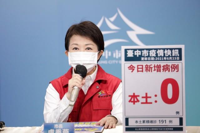 市長盧秀燕說,台中今日確診個案+0,希望台中持續+0。(臺中市政府提供)