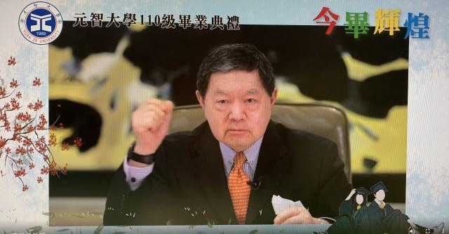 徐旭東董事長線上勉勵學生。