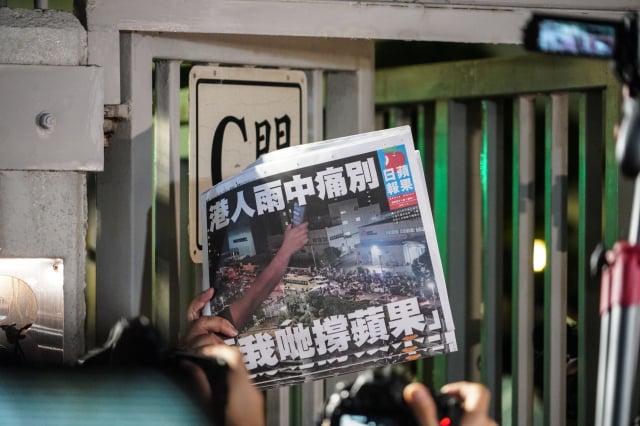 香港《蘋果日報》24日出版最後一份報紙,數百市民冒雨來該報大樓門外,高喊「香港人加油」,「多謝《蘋果》員工」撐蘋果。(記者余鋼/攝影)