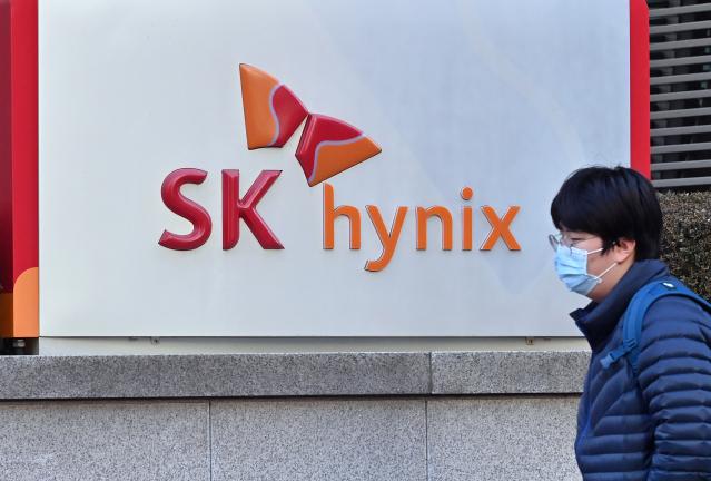 圖為SK海力士的商標。(JUNG YEON-JE/AFP via Getty Images)