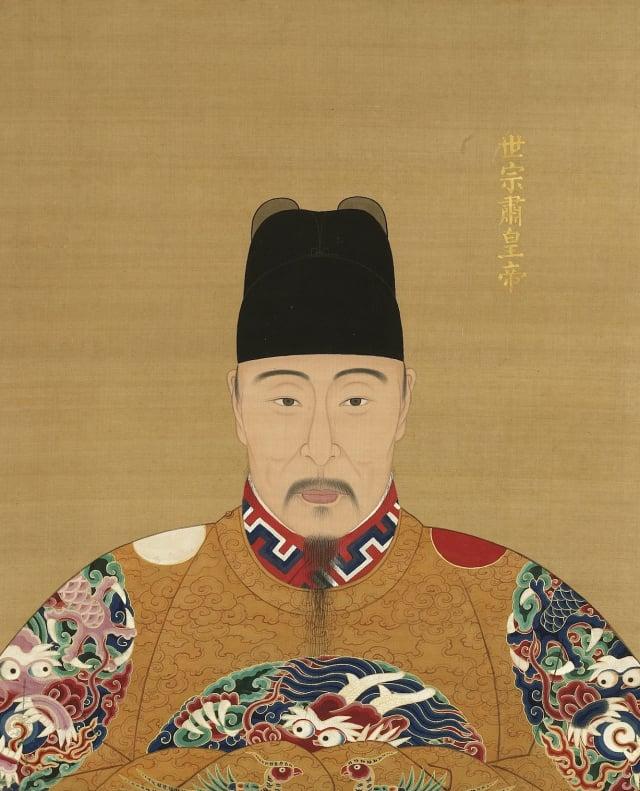 國立故宮博物院藏明世宗肅皇帝像。(公有領域)