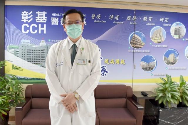 彰基院長陳穆寬指出,彰基兒童醫院新冠肺炎的病人全部都已經治癒出院,在上個禮拜已經清零。(彰化基督教醫院提供)