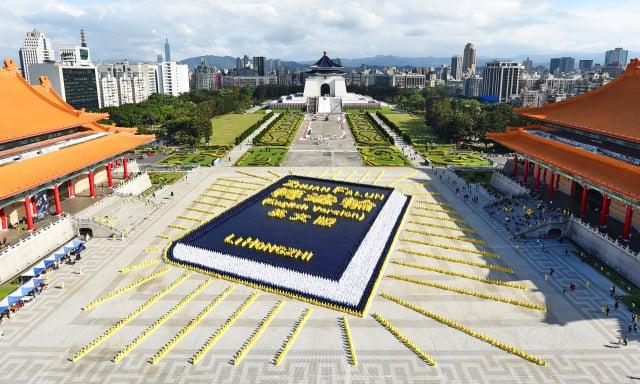 來自臺灣及世界各地部分法輪功學員,往年齊聚在中正紀念堂排字,排出壯觀圖像《轉法輪》英文版。(記者孫湘詒/攝影)