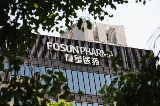 知情人士透露,上海復星曾在合約中要求臺灣提供醫療紀錄。(中央社)