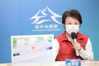 市長盧秀燕13日記者會中,特別戴上廠商贈送的愛的口罩。(台中市政府提供)