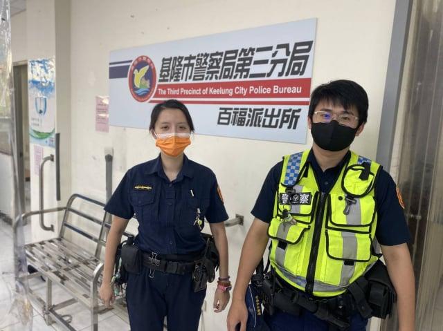 警員李毓珮、饒家綸。(基隆市警察局提供)