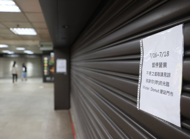 圖為店家貼出公告宣布暫停營業。(中央社)