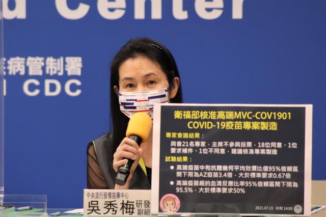 指揮中心研發組副組長吳秀梅。(指揮中心提供)