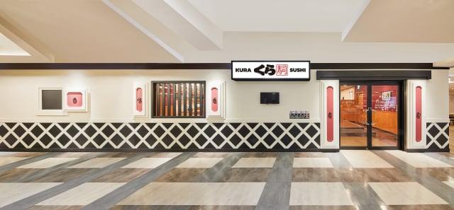 【藏壽司】看好桃園車站附近的人潮,「藏壽司桃園遠百店」將於8月3日開始試營運,8月10日正式開幕。(藏壽司桃園 提供)