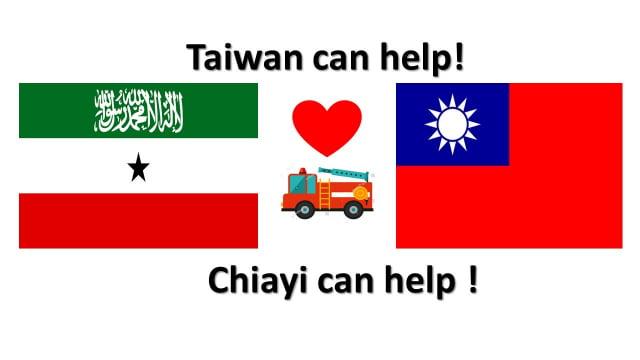 圖為嘉義縣援贈索馬利蘭共和國小型消防車海報。
