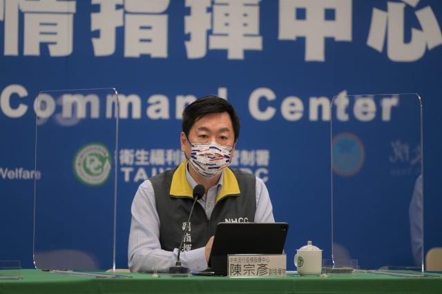 27日全國防疫會議會後記者會上,由中央流行疫情指揮中心副指揮官陳宗彥說明本土疫情狀況。(中央流行疫情指揮中心提供)