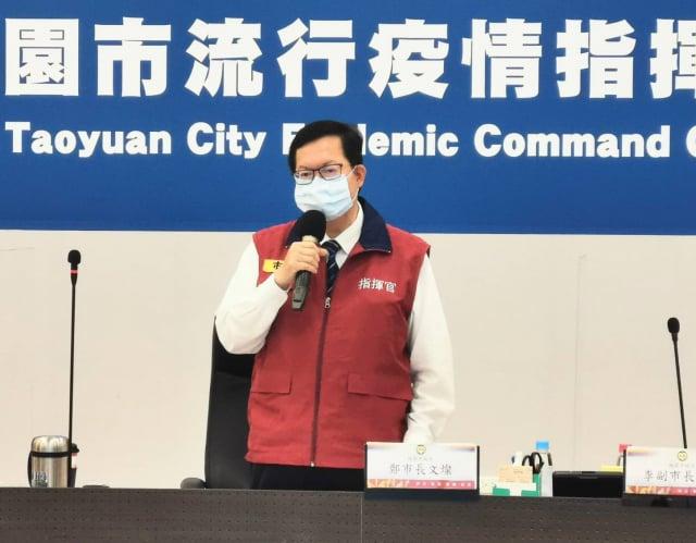 桃園市長鄭文燦表示,針對毒疫情的防疫、紓困及振興工作,係中央統籌地方執行。(桃園市府新聞處提供)