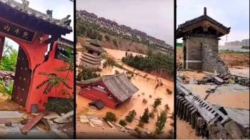 河南少林寺被淹 網友曝慘況