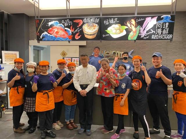 台北市長柯文哲(中)蒞臨阿達漁港餐廳用膳,與阿達嫂(右5)及員工合影。