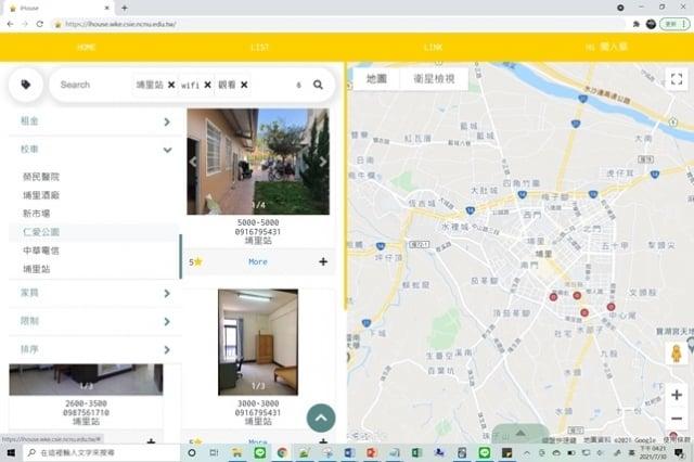 蔡姿瑩開發的系統,使用者可以從手機上瀏覽推薦清單。