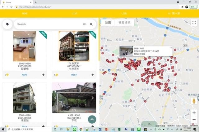蔡姿瑩開發的系統,使用者可以從手機上瀏覽推薦清單。(暨大提供)