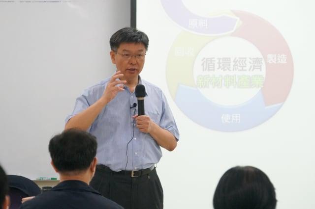 工研院副院長彭裕民將針對淨零碳排新趨勢,分享「科技創造零碳與循環新經濟」。(工研院提供)