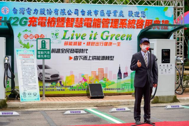 首座電動車智慧充電示範場啟用典禮,由副總經理王耀庭代表致詞.