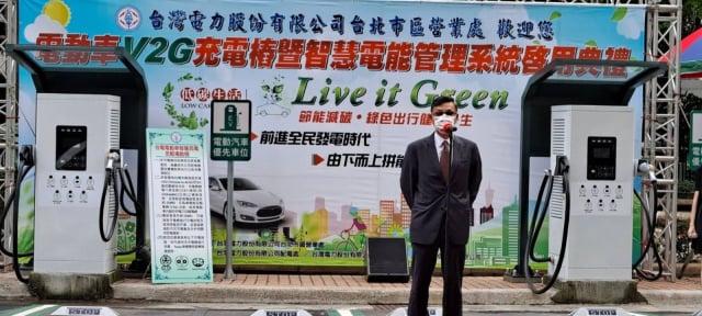 遠傳電信企業暨國際事業群副總李明憲表示,充站服務,將車輛到電網(V2G)技術應用落地。