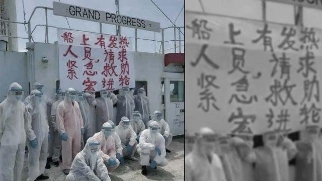 「宏進輪」多名中國船員出現發燒症狀,求助中共官方無果後,被迫上網求救。(網路圖片)