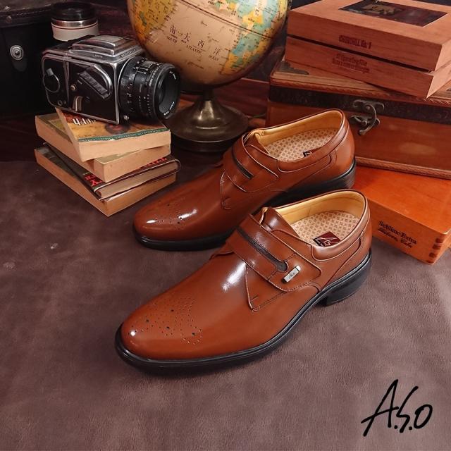 A.S.O頂級氣墊鞋減壓系列。(A.S.O阿瘦集團提供)