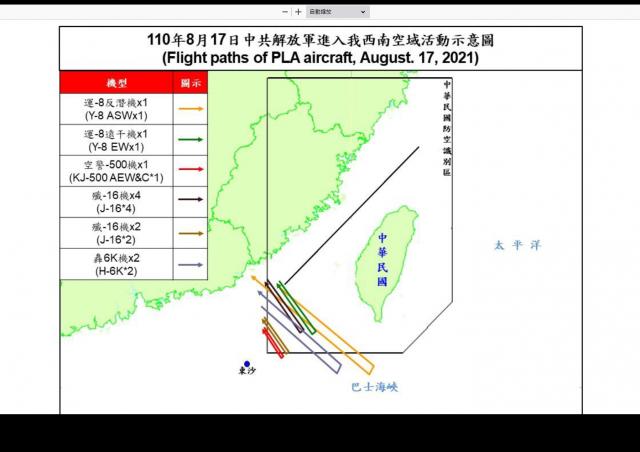 共軍近期再度侵擾臺灣周邊空域。(國防部提供)