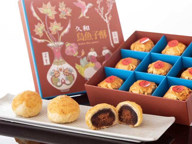 「烏魚子酥」使用最高等級臺灣烏魚子,鹹鮮美味。(大倉久和大飯店提供)