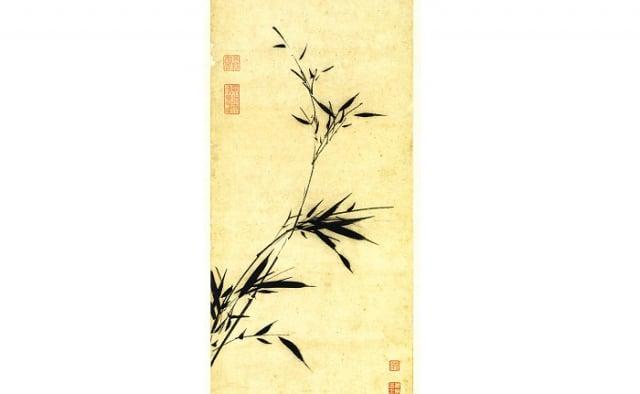 元吳鎮〈篔簹清影圖〉及右圖局部。(國立故宮博物院藏)