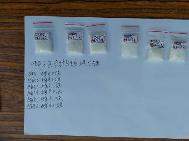 醫福會執行長王必勝20日在臉書貼文表示,週四(19日)在兩處集中檢疫所,分別查獲兩起親友送來的物資內藏有毒品。(截取自王必勝臉書)