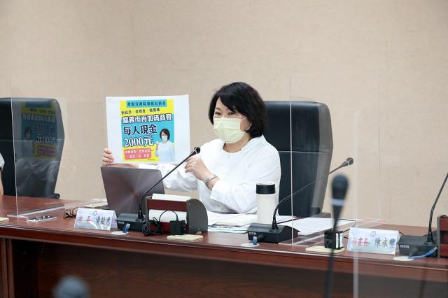 市長黃敏惠宣布加碼普發2000元現金。