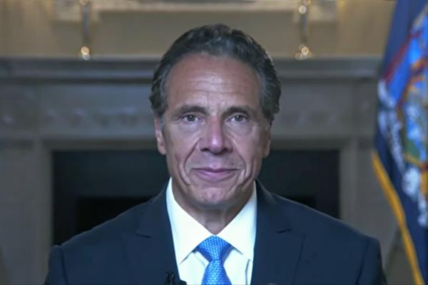 紐約州州長古莫8月23日發表告別演說。(擷自古莫YouTube頻道)