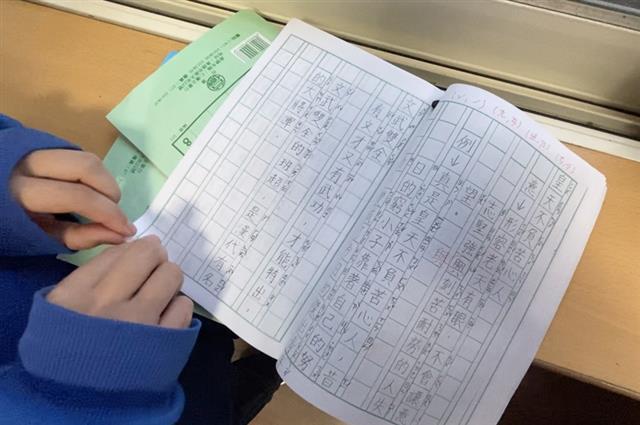 初學華語文從一筆一畫開始,認真習寫正體字與ㄅㄆㄇ,優美字跡讓老師們驚豔。  (廖蔚尹/大紀元)