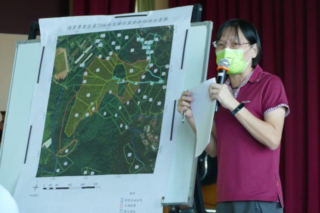 南投林管處林政課課長吳金霞在會中作簡報。