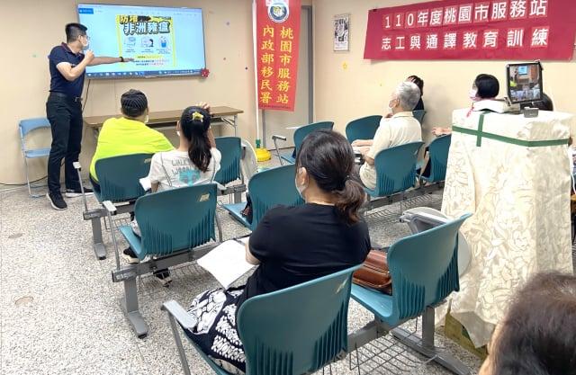 志工通譯教育訓練宣導防範非洲豬瘟。(移民署北區事務大隊提供)