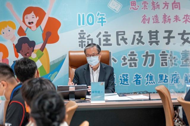 移民署長鐘景琨29日主持「海外培力計畫」焦點座談會。(移民署提供)