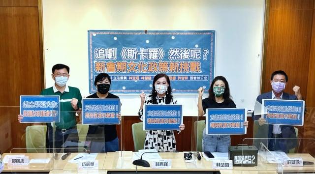 民進黨立委黃國書(左起)、伍麗華、林宜瑾、林楚茵、許智傑1日在立法院舉行記者會,指《斯卡羅》呈現臺灣多語文化,需鼓勵更多影劇創作。(中央社)