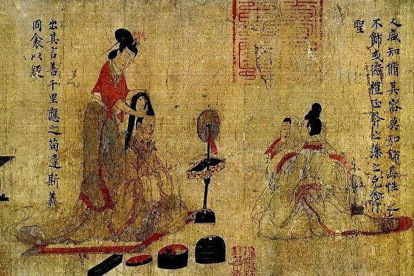 粉黛這些化妝品用來修容美容,在中華文化中起源得很早。圖為顧愷之《女史箴圖》之修容。(維基百科)